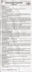 Testosterone Propionate инструкция (вкладыш)