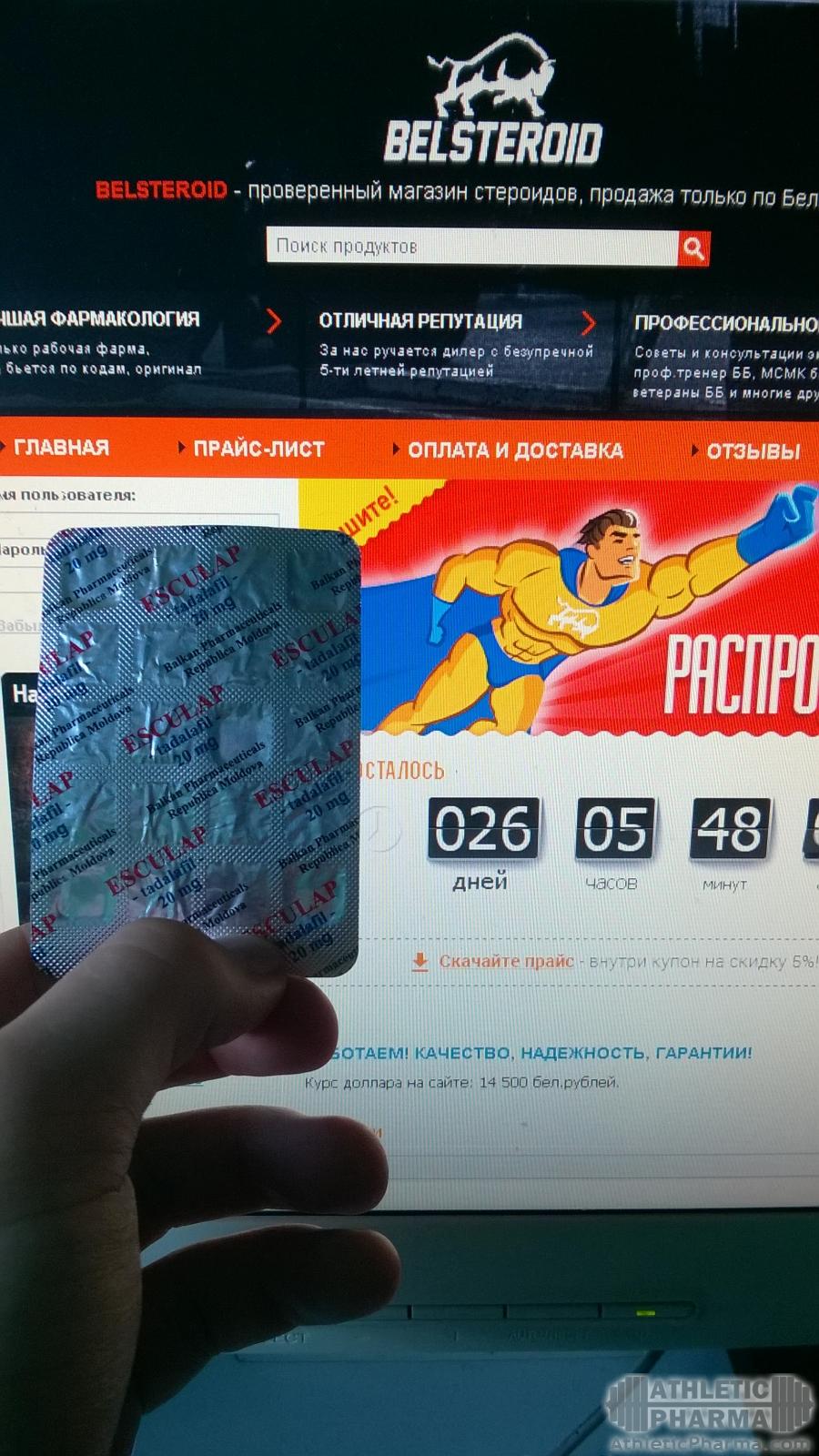 gallery_6904_2_960732.jpg