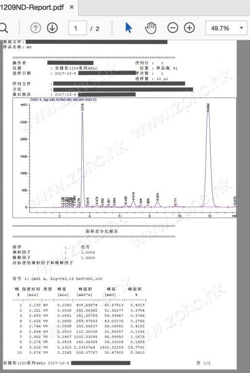 nandro_d_10ml_zz_chromo.thumb.jpg.1cca755470c29c3a7bff1d0419996908.jpg