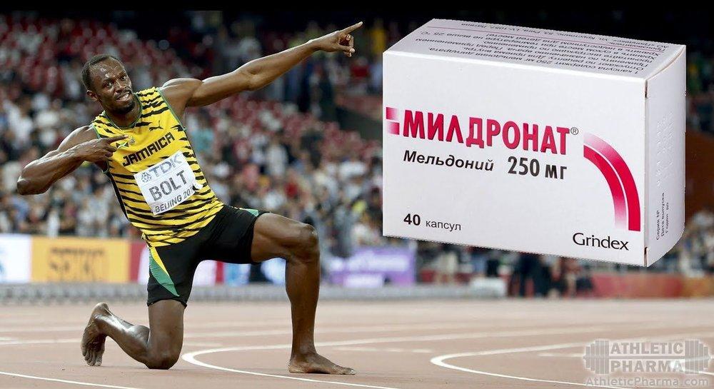 Мельдоний (Милдронат) как спортивный допинг