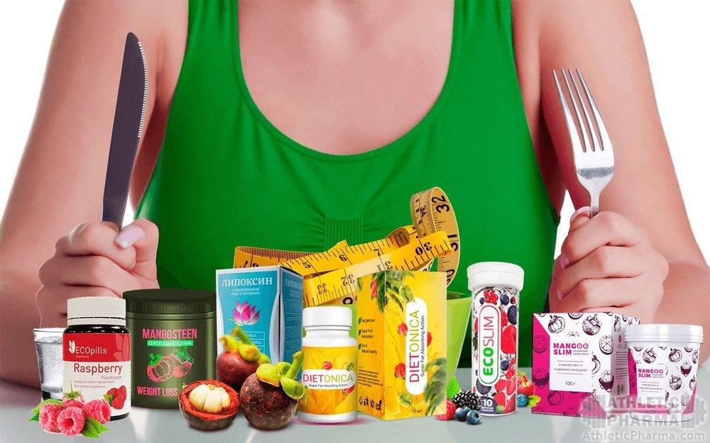 Препараты против лишнего веса