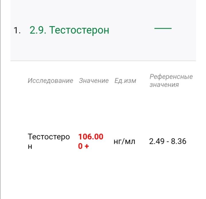 Screenshot_20210807_110851.jpg