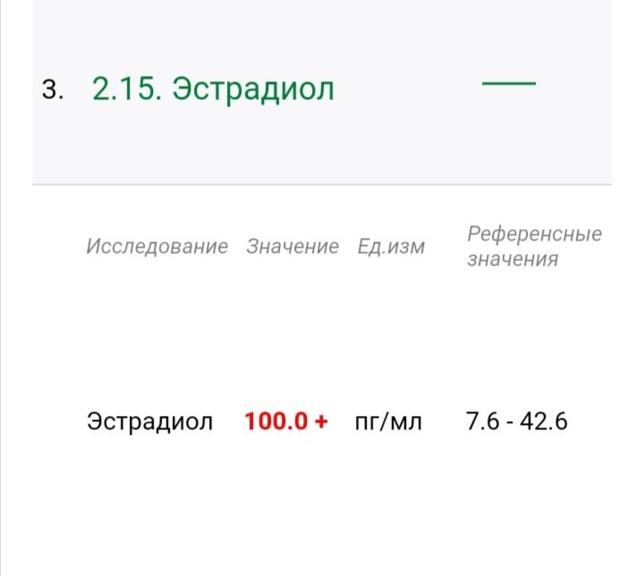 Screenshot_20210807_110935.jpg