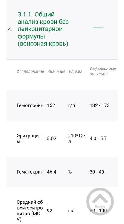 Screenshot_20210807_110952.jpg